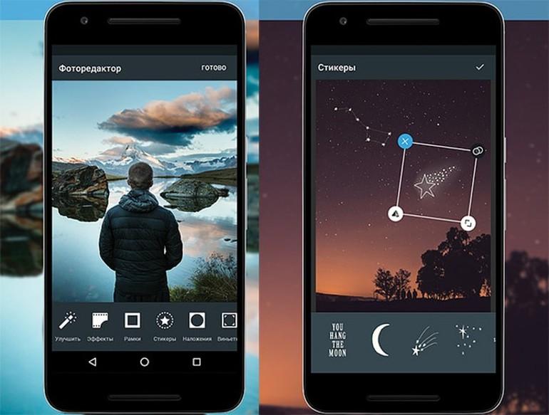 прошлый раз, самая лучшая мобильная приложение для фото играли