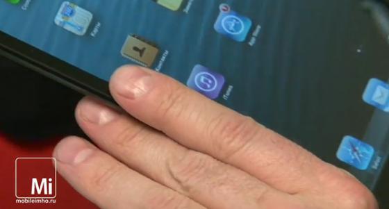 рамка экрана ipad mini на test.mobileimho.ru
