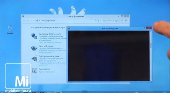 Asus VivoTAB RT test.mobileimho.ru