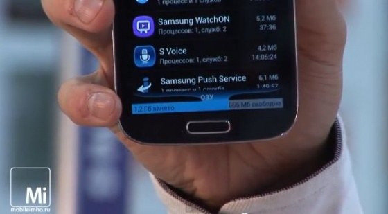samsung Galaxy S4 test.mobileimho.ru