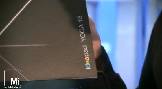 Lenovo Yoga test.mobileimho.ru