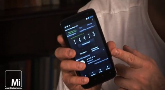 Highscreen Explosion test.mobileimho.ru