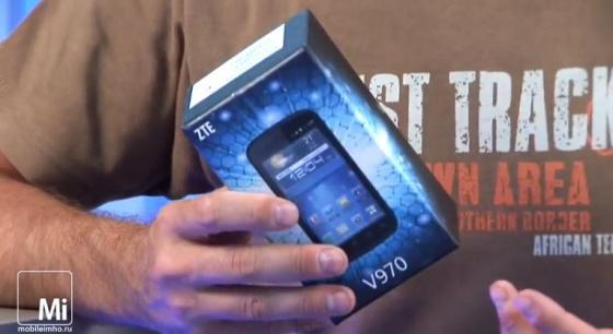 ZTE V970 test.mobileimho.ru