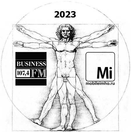2023 test.mobileimho.ru
