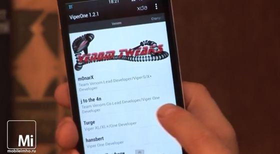 HTC One test.mobileimho.ru