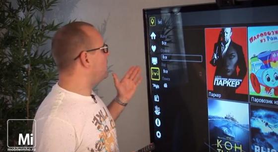 moyo.tv test.mobileimho.ru