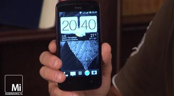 HTC Desire 500 test.mobileimho.ru