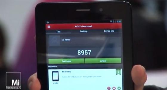 ASUS PhonePad test.mobileimho.ru
