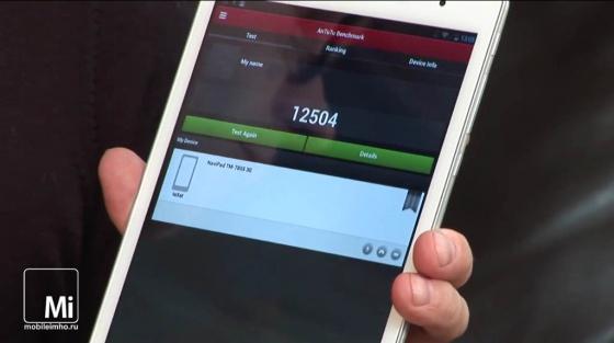 texet navipad TM-7855 test.mobileimho.ru