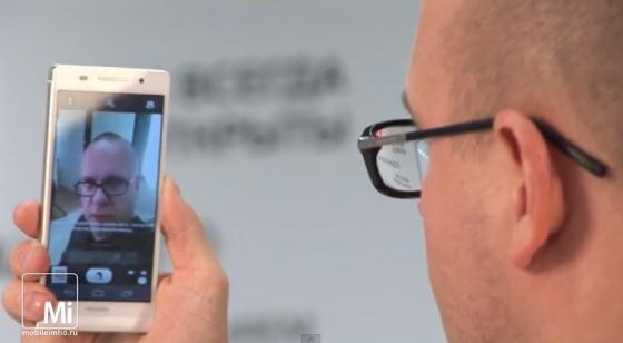 Huawei Ascend P6 test.mobileimho.ru