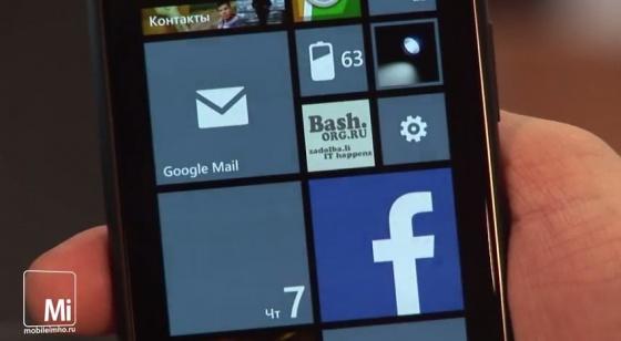 Nokia Lumia 1020. test.mobileimho.ru