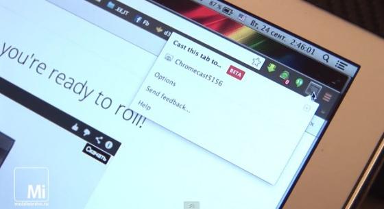 Chromecast test.mobileimho.ru