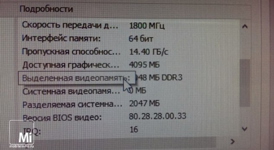 MSI Adora24G test.mobileimho.ru