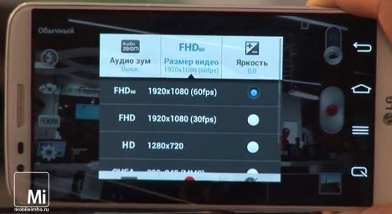 LG G2 test.mobileimho.ru