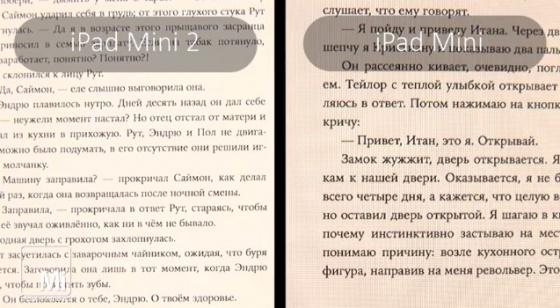 ipad mini 2 retina test.mobileimho.ru