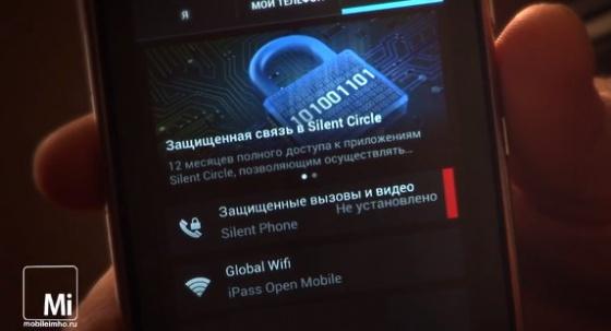 vertu Constellation V test.mobileimho.ru