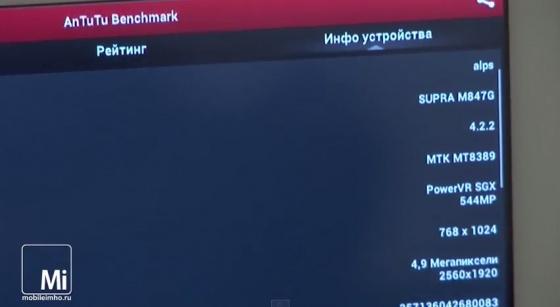 Supra M847G test.mobileimho.ru