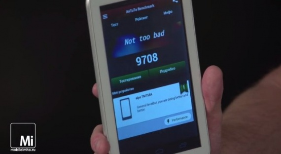 bb mobile techno 7.0 3G test.mobileimho.ru