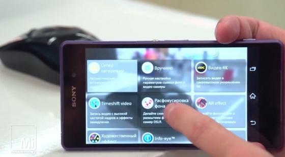 Sony Xperia Z2 test.mobileimho.ru