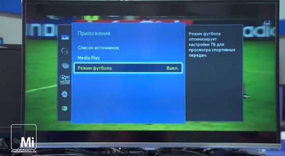 Samsung TV test.mobileimho.ru