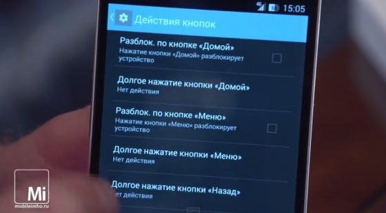 oneplus one test.mobileimho.ru