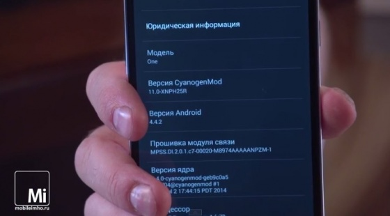 oneplus one test.mobileimho.ru