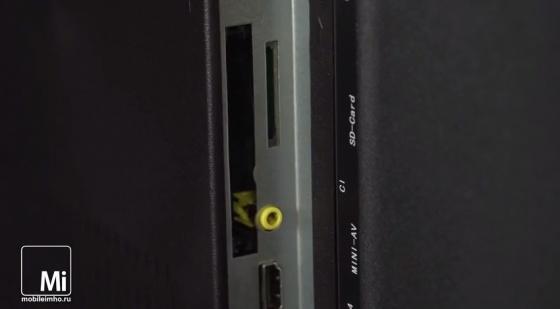 Supra LC40ST900FL. test.mobileimho.ru