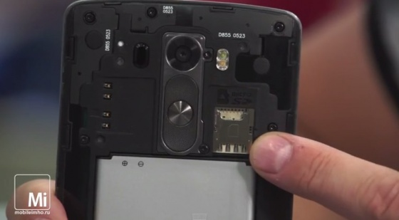LG G3 test.mobileimho.ru