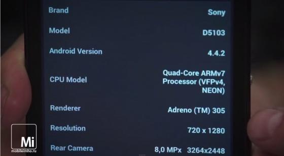 Sony Xperia T3 test.mobileimho.ru