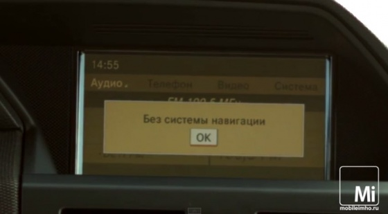 MB GLK BGT-2200 test.mobileimho.ru