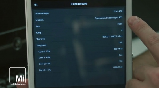 Sony Xperia Z3 Tablet Compact test.mobileimho.ru