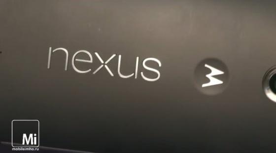 Nexus 6 test.mobileimho.ru