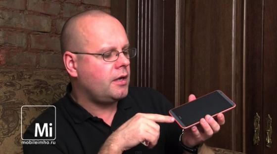 HTC Desire 820 Desire 820S
