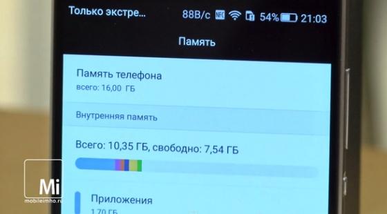 Huawei P8 Mobileimho