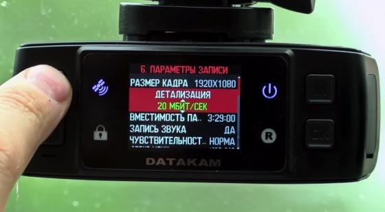 DATAKAM G5 mobileimho