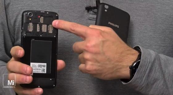 Philips Xenium i908 Mobileimho
