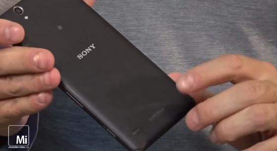 Sony Xperia C4 test.mobileimho.ru