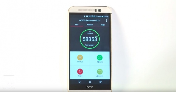 HTC One M9 test.mobileimho.ru
