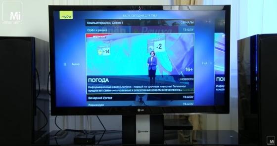 moyo.tv