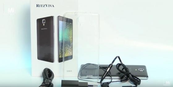 RitzViva S501