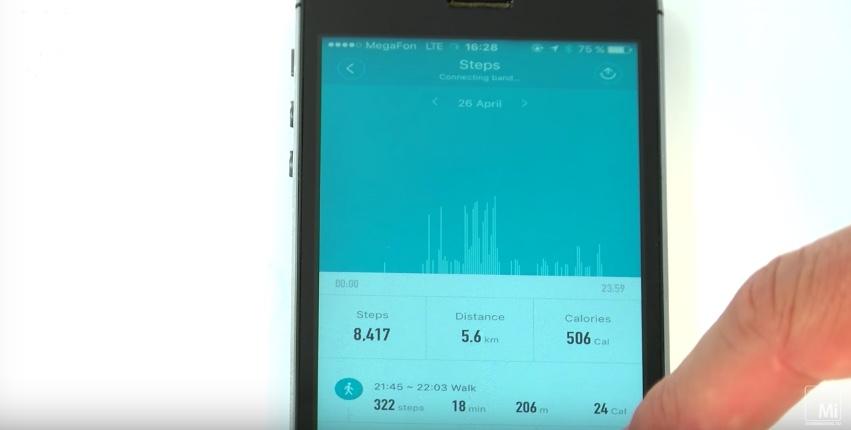Снимок экрана 2016-05-02 в 11.38.21