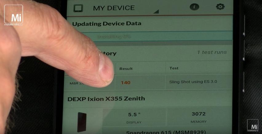 Dexp ixion 355 Zenith