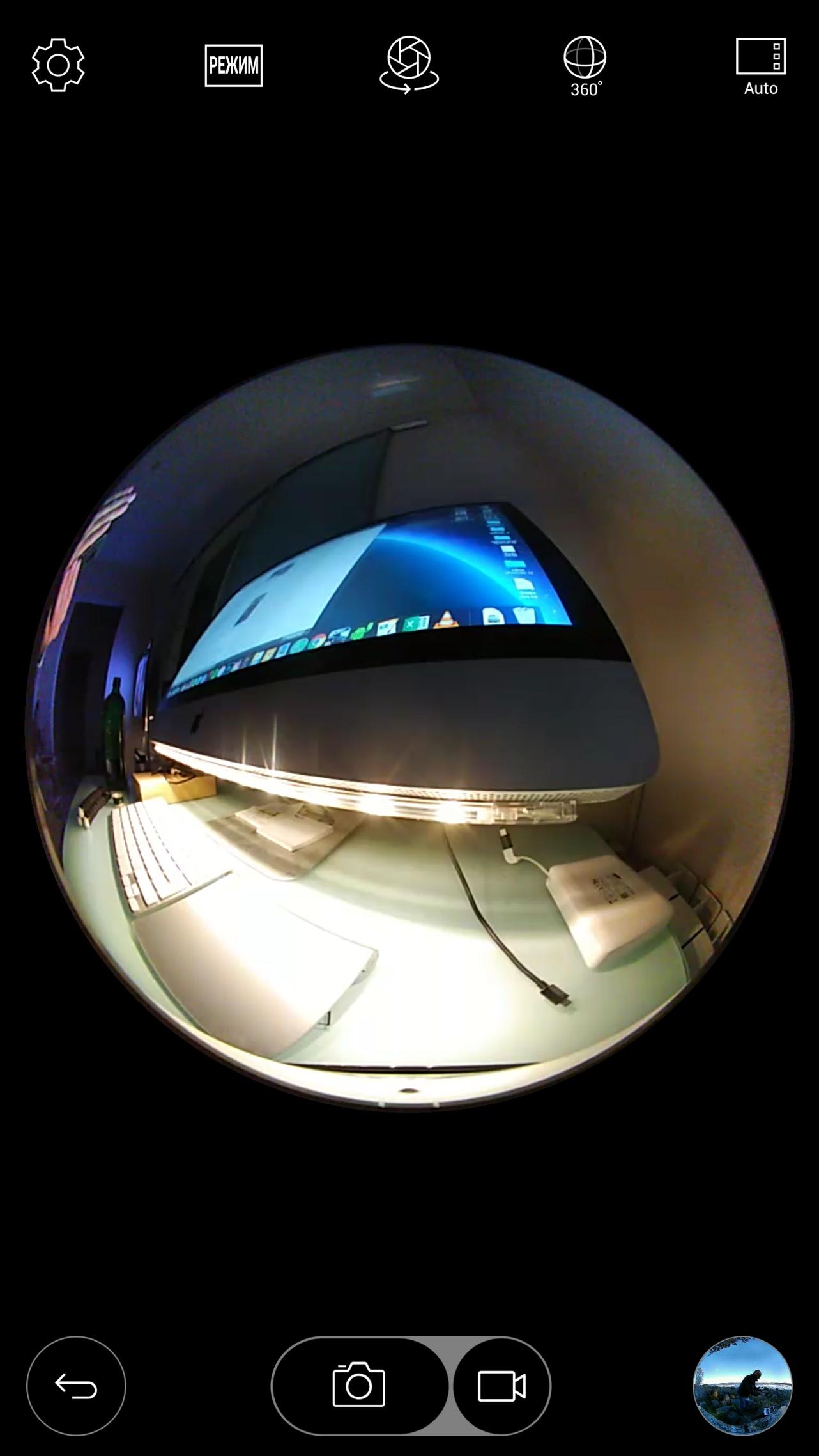 LG 360 cam manager