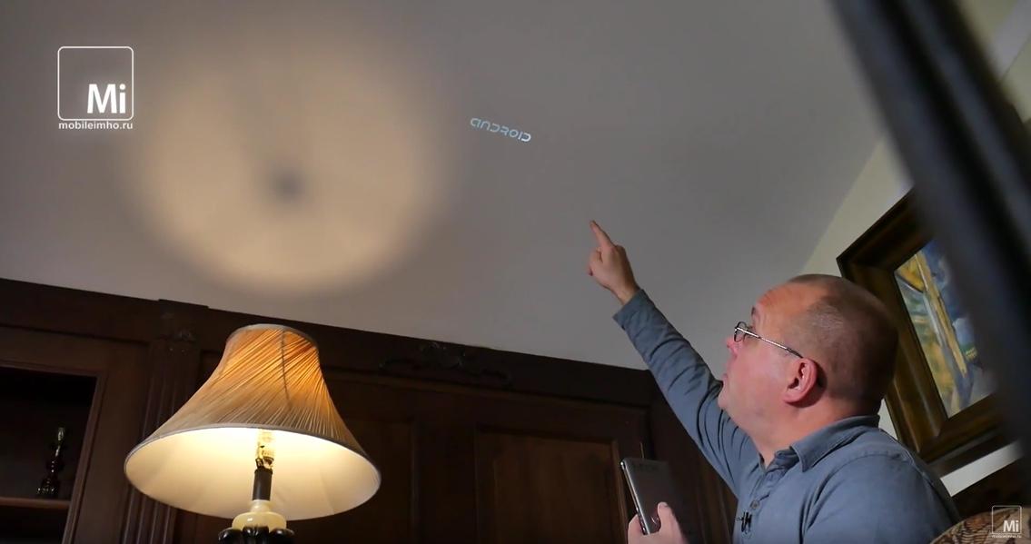 LEFO проектор