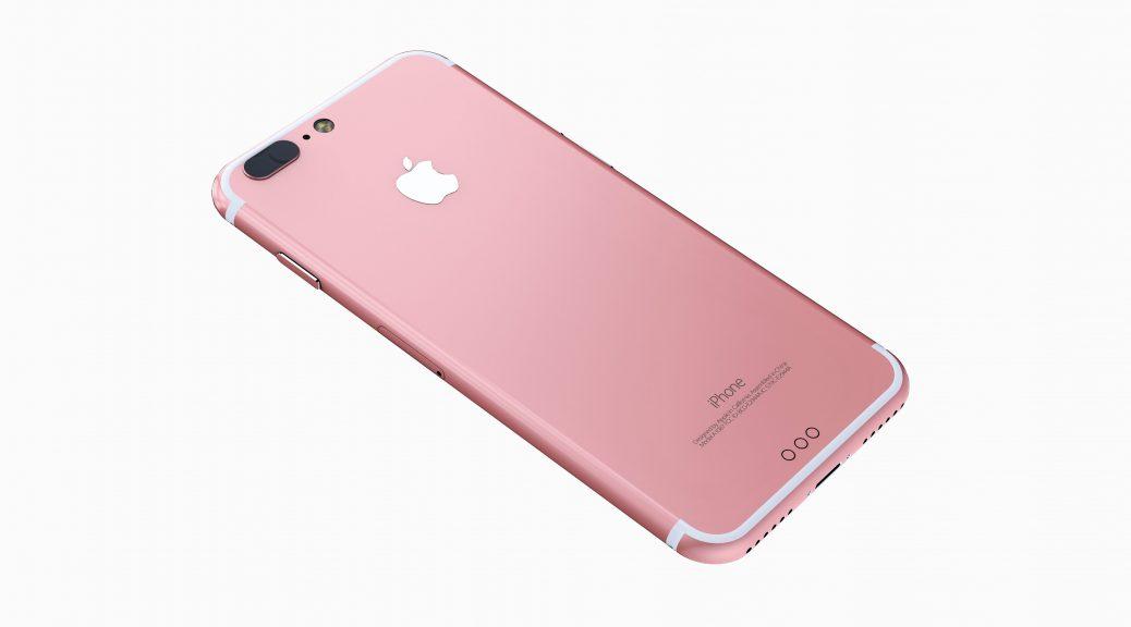 айфон 7 s фото цена