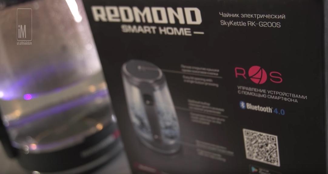 R4S Home. Светильник и игровая приставка из чайника!