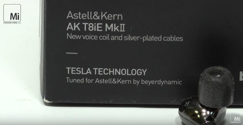 Astell&Kern AK T8IE MKII. Tesla вам в уши!