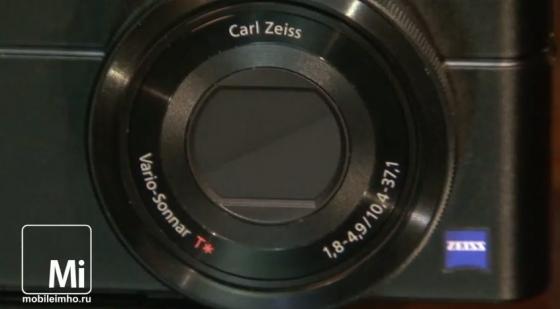 Sony DSC-RX-100 Andysmobile test.mobileimho.ru