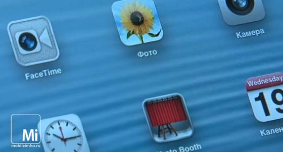 дисплей ipad mini на test.mobileimho.ru