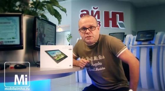 Huawei MediaPad FHD10 test.mobileimho.ru